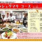 タンドリ屋 - 料理写真:ラジュクマリ コース