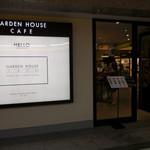 ガーデンハウス カフェ - 外観;丸の内線乗り場側