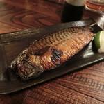 スモーク ビア ファクトリー NAMACHAん Brewing - スモーク鯖