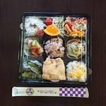 菜々キッチン ほっこり - お弁当(予算600円)インスタント味噌汁がつきます。