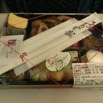おこわ 米八 - 特製黒酢チキン998円