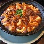 中華菜館 蘭華 -