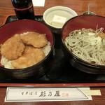 89273339 - タレカツ丼定食920円