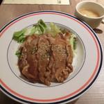 和バルHOME - 豚ロースの生姜焼き丼500円