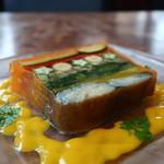 Bistro辻庵 - 彩り野菜のテリーヌ 人参とオレンジのビネグレットアップ