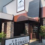 京都ブレッド TAKEMASA - 店舗入り口付近