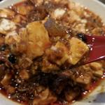 89275749 - 和心漢菜の麻婆豆腐;牛筋が入っています