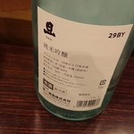 酒仙ひむか -