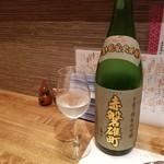 89276618 - 岡山・利守酒造の赤磐雄町 純米大吟醸