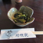 桔梗家 - 「山葵の醤油漬け」