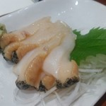 立鮨葵 - つぶ貝刺し