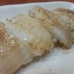 立鮨葵 - えんがわの炙り(握り)