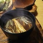 郷土料理 味の館 ふる里 - 味噌汁