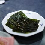 李朝園 - 海苔