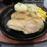 MEAT - 調理チキンステーキ 1枚 約250g