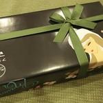 マサムラ - 松本の頂き物のお菓子=3=3=3 天守石垣サブレ(*^.^*) 松本にある40年続く老舗フランス菓子店のサブレだって♪