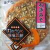 Shinshuuyuukidou - 料理写真:揚げ味噌煎餅・ねぎみそ