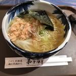 弟子屈ラーメン - 鮭冬葉塩880円