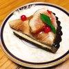ミヤケ - 料理写真:いちぢくのタルト