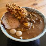 丹行味素 - がっつりカレー麺