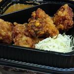 からやま - 料理写真:赤カリとカリッとももの合盛り定食669円 極ダレ