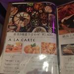 個室×肉バル×シュラスコ食べ飲み放題 BLESS -