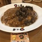 日乃屋カレー - 極和牛ビーフカリー