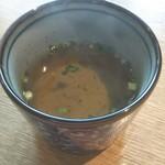 89292815 - スープ