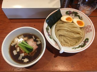 麺処ほん田 - 「濃厚昆布水の淡麗つけ麺 醤油」1000円