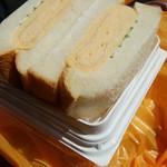 美濃味匠 - だし巻き玉子サンド