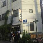 仙太郎 - 市役所の近く