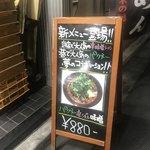 Misoyahachiroushouten -