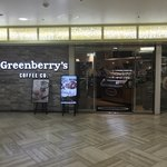 グリーンベリーズ コーヒー - 店の外観