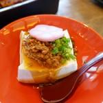 豆腐かふぇ 浦島 - 豆腐の鶏そぼろのせ