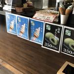89301084 - 店頭メニュー(2018.7)