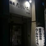 89302242 - 店頭