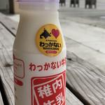 89302773 - 稚内牛乳」