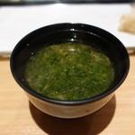 築地青空三代目 - ☆生海苔のお味噌汁☆