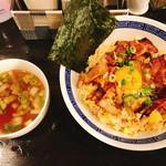 ラーメンLabソウハチヤ - 「肉玉チャーハン:スープ付き(750円)」