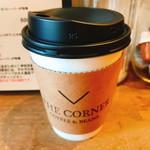 ザ コーナー コーヒーアンドビーンズ -
