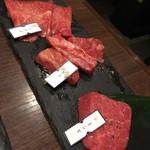 89305901 - 本日の盛り合わせ三種  (赤身ステーキ、ゲタ、薄切りミスジ)