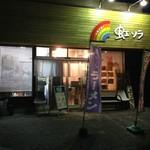 UMAMI SOUP Noodles 虹ソラ - 入口