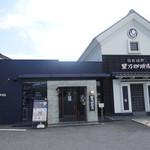 星乃珈琲店 - 店舗