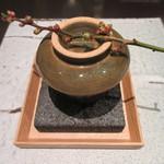 日本料理 TOBIUME - 始まり