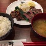 炙り牛たん万 - 料理写真:牛タン&ハネシタ定食