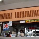 えんどう - 厨房のカウンター