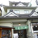 竹の浦 飛翔閣 -