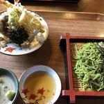 玉露の里 茶の華亭 - 料理写真:天ざるそば  1200円