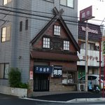 焼肉牛若亭 - 外観写真:2011/08/05撮影