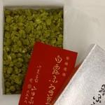 89323172 - 山形の銘菓「ふうき豆」